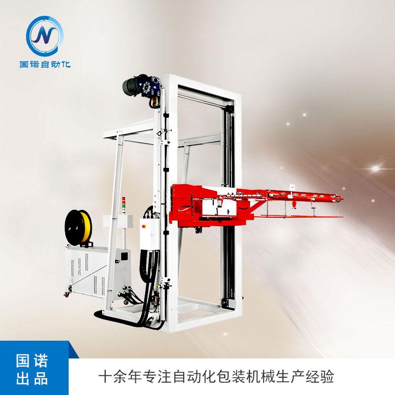 水平式棧板捆包機