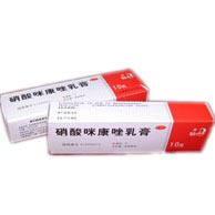 硝酸咪康唑乳膏(OTC)