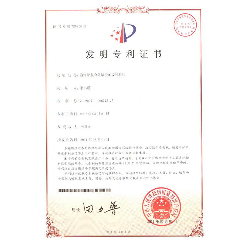 zl200710067751.5(发明专利)