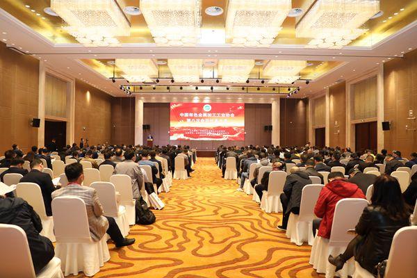 共襄盛舉 擘畫未來——叢林鋁業成功承辦中國有色金屬加工工業協會第八次會員代表大會暨第八屆理事會第一次會議
