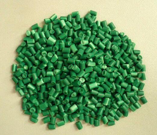 供应塑料颗粒