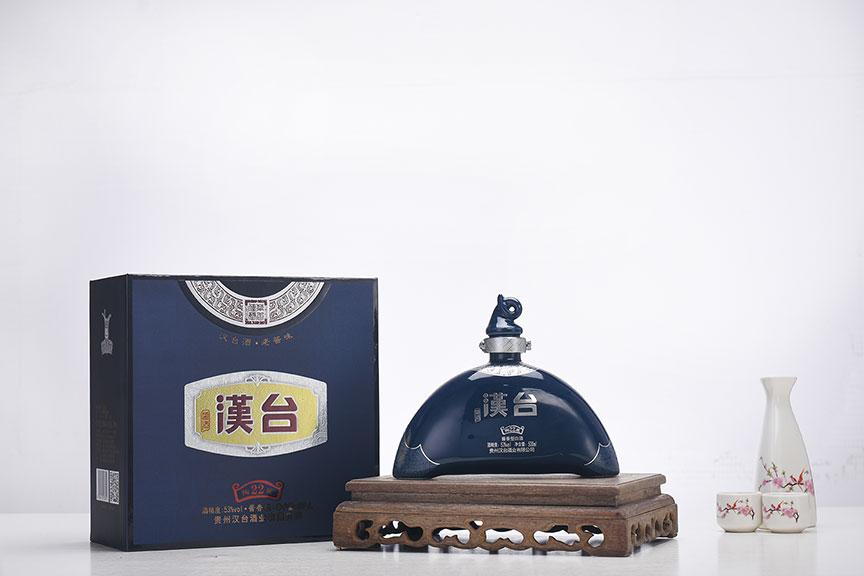 漢臺陶22藏