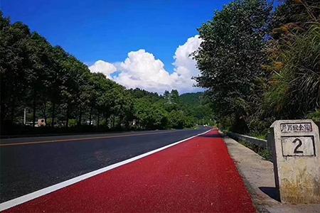 生態彩色綠道解決方案
