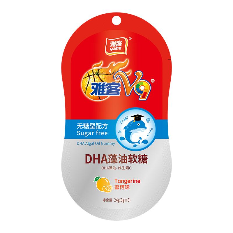 雅客V9DHA藻油軟糖(無糖)
