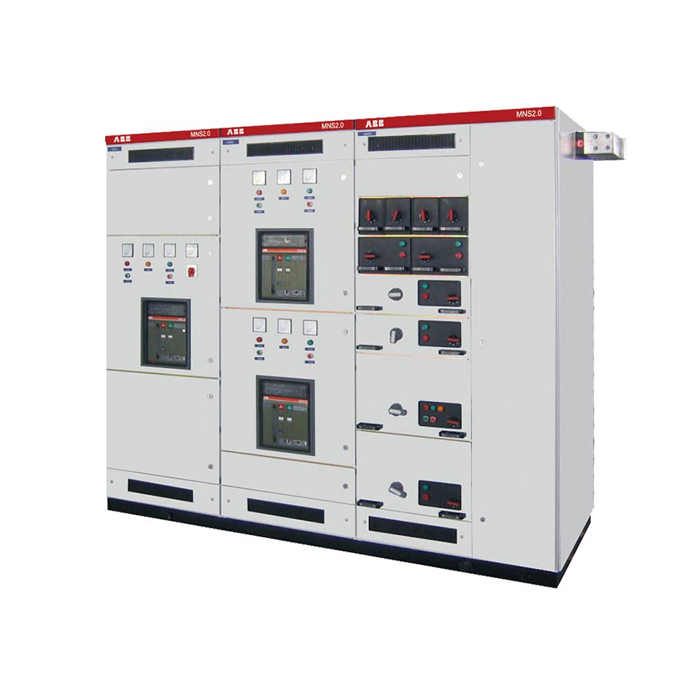 MNS2.0低壓開關柜