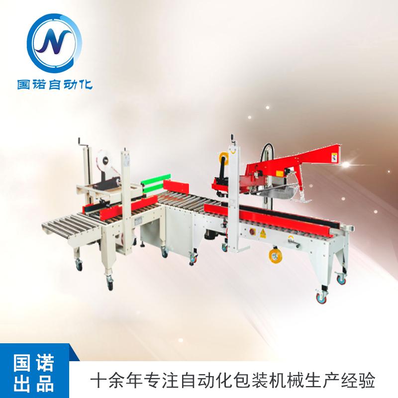 自動折蓋十字封箱機(L型)