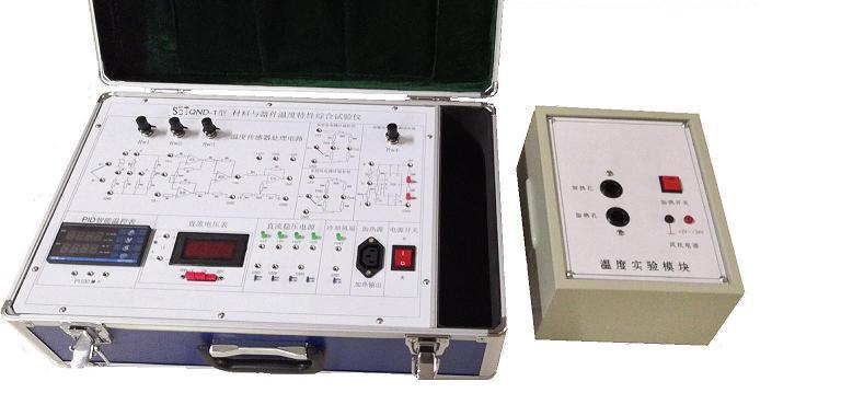 材料与器件温度特性实验仪