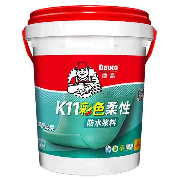 德高K11彩色柔性防水浆料