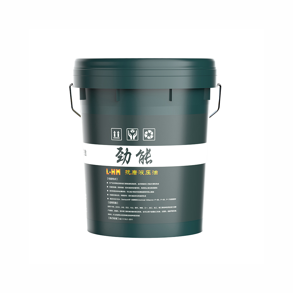 工程機械 勁能 L-HM抗磨液壓油(4L/18L)