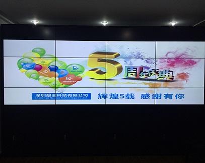 重慶萬州區專用安防監控液晶拼接屏系統