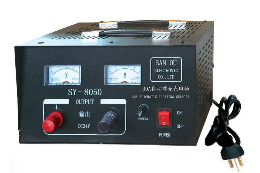 30A自動浮充充電器