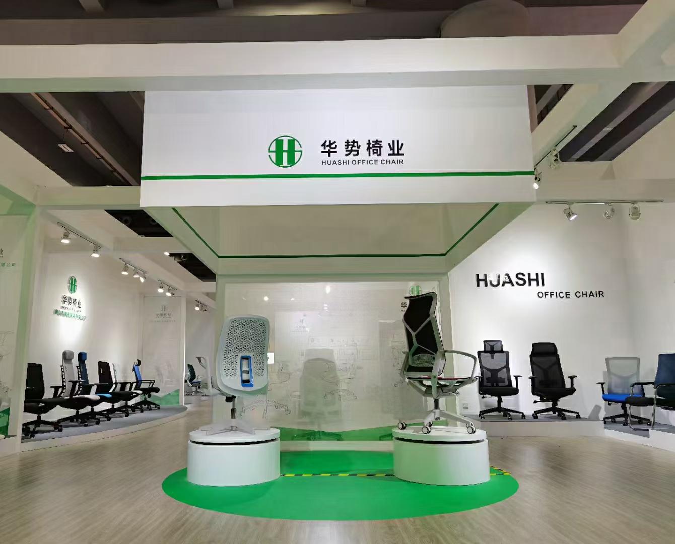 第47屆中國(廣州)國際家具博覽會 ——2021年