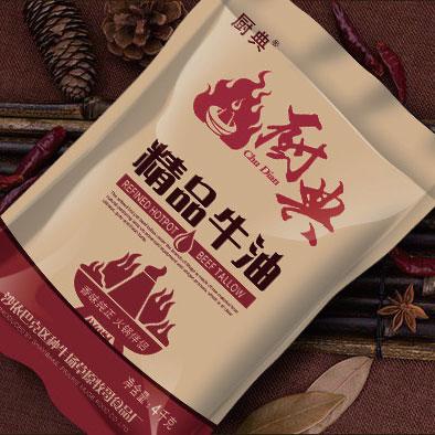 厨典精品牛油/厨典珍品原香牛油/厨典老火锅牛油