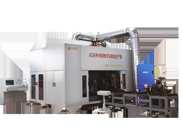 JGZ系列数控H型钢锯割钻生产线