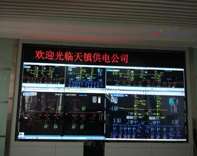 遠揚實業供電公司調控室液晶拼接系統建設