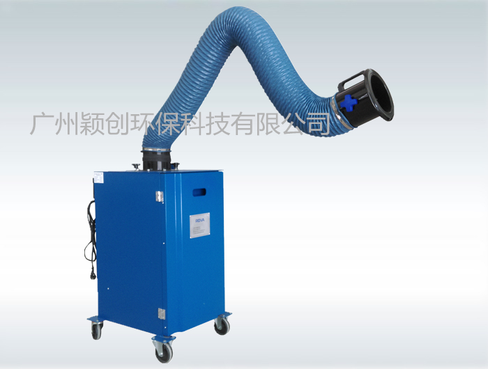 經濟型移動式煙塵除塵器