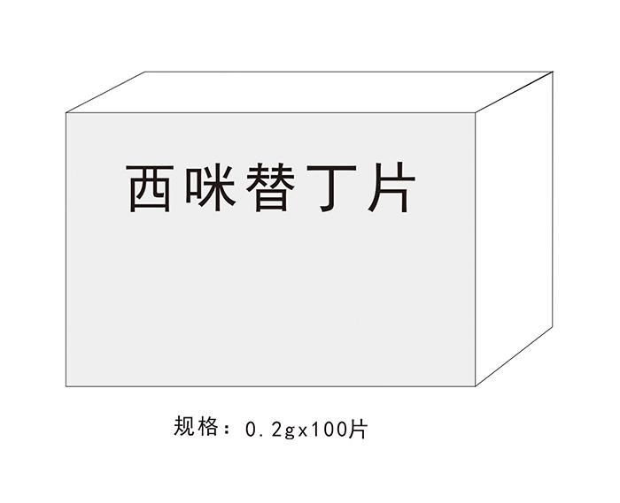 XGT (10)