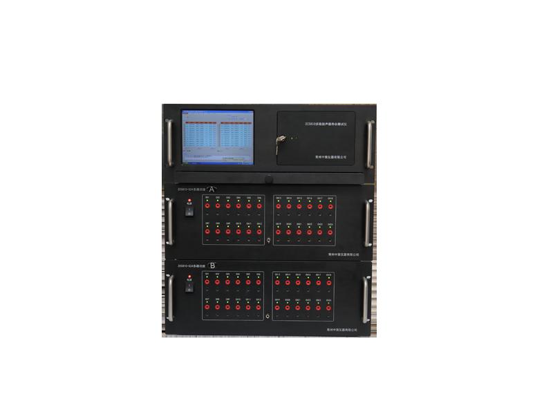 ZC5810-S96/ZC5810-S48小功率96路/48路扬声器寿命试验设备