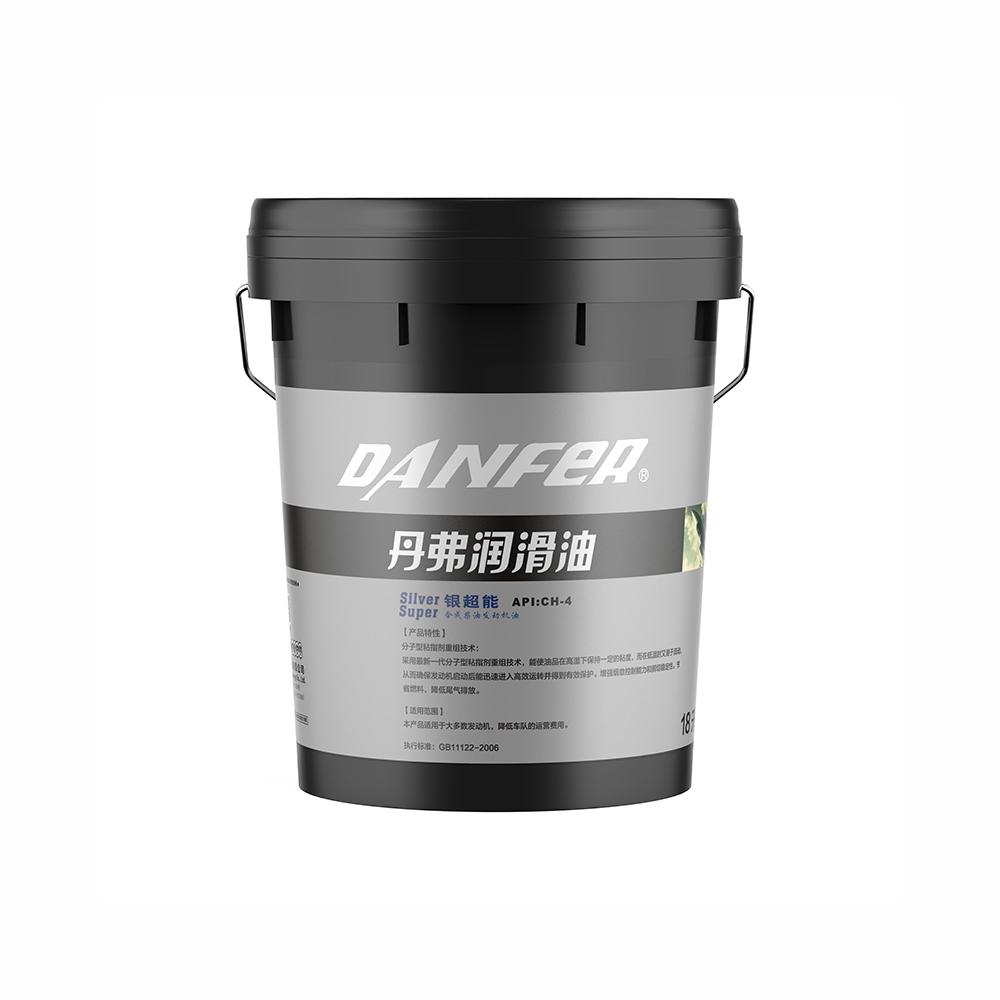 銀超能 CH-4(4L/18L)