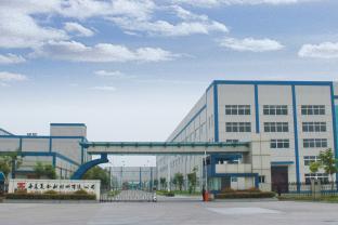 投資成立華美復合材料有限公司