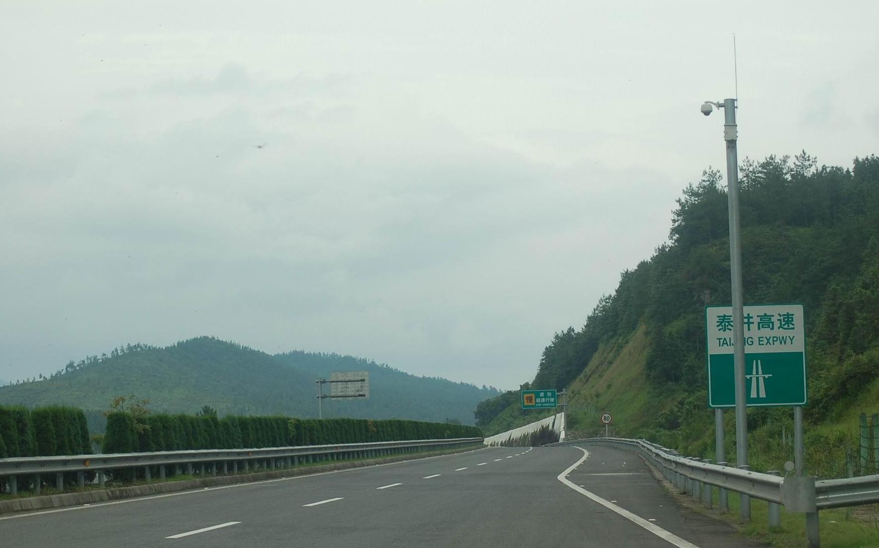 江西省泰和至井冈山高速公路A5合同段