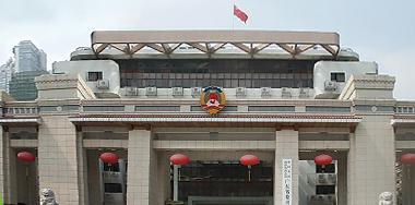 廣東省政協