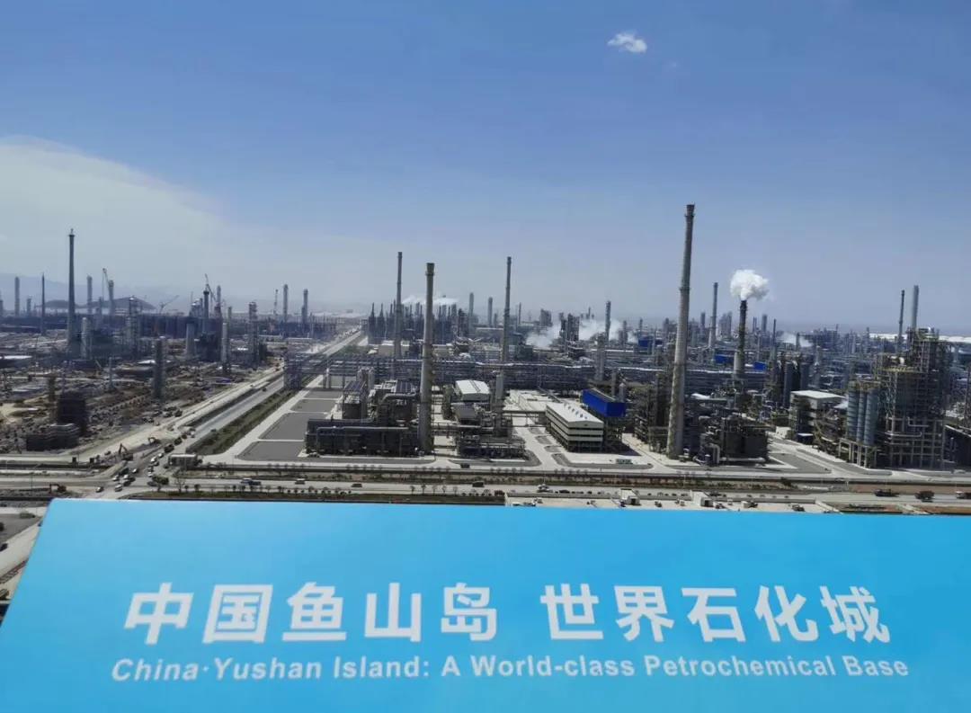 助力自貿試驗區油氣全產業鏈發展 舟山公司全力推進浙石化委托檢驗業務