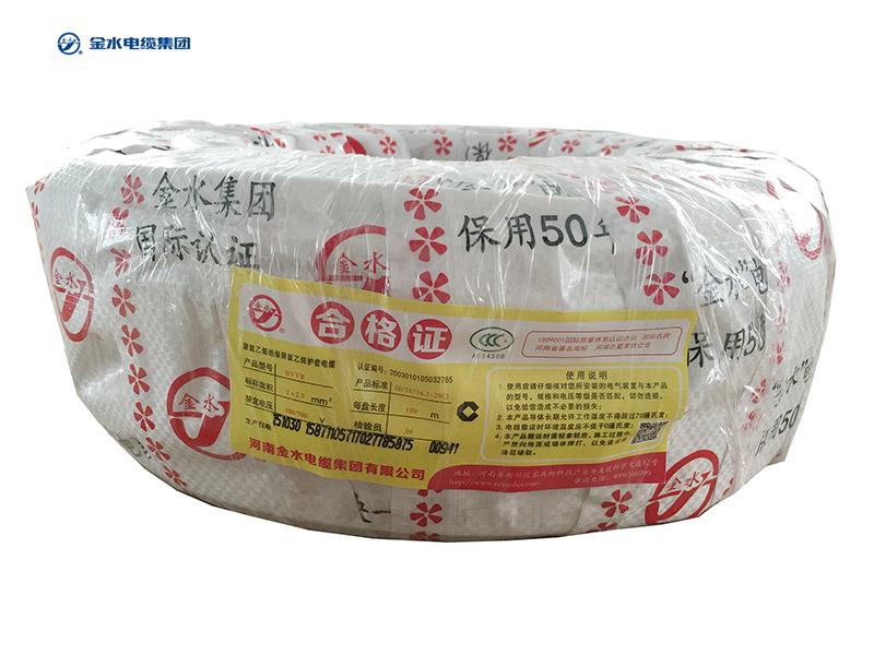 BVVB 2*2.5 2*4 銅芯聚氯乙烯絕緣聚氯乙烯護套扁形電線