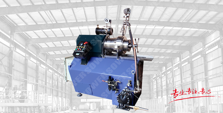 Skws-5 double cone horizontal sand mill