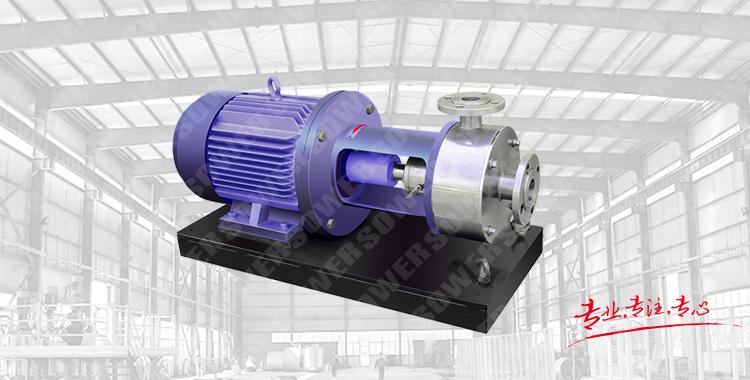 SNRL單級六層高剪切乳化泵