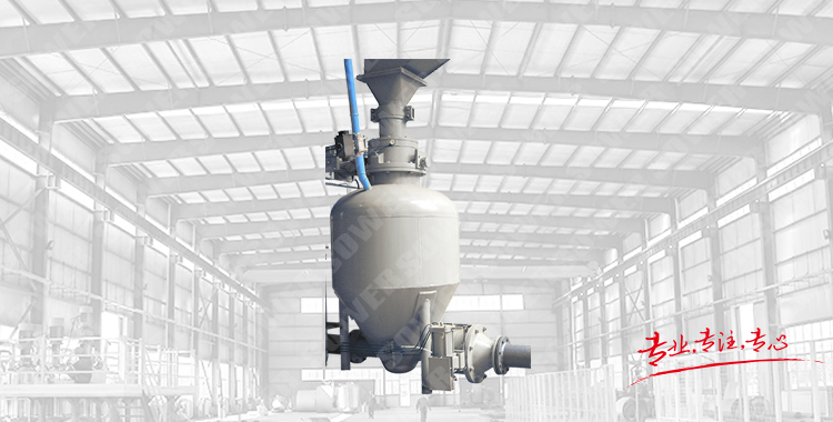 Pneumatic conveying equipment with pressure tank