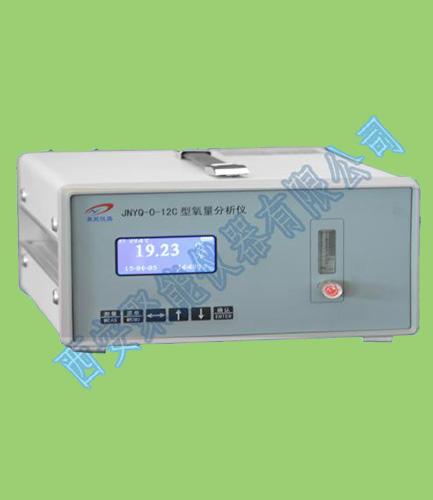JNYQ-O-12型便携式氧量分析仪