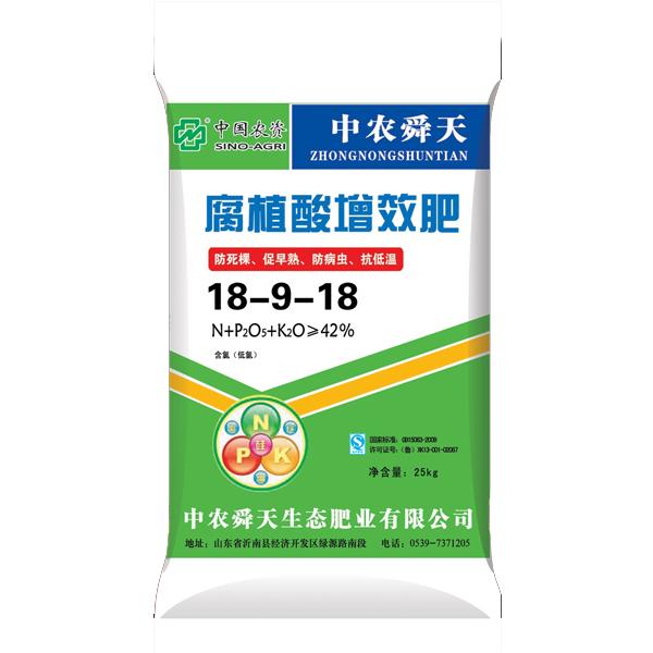 腐植酸增效复合肥料