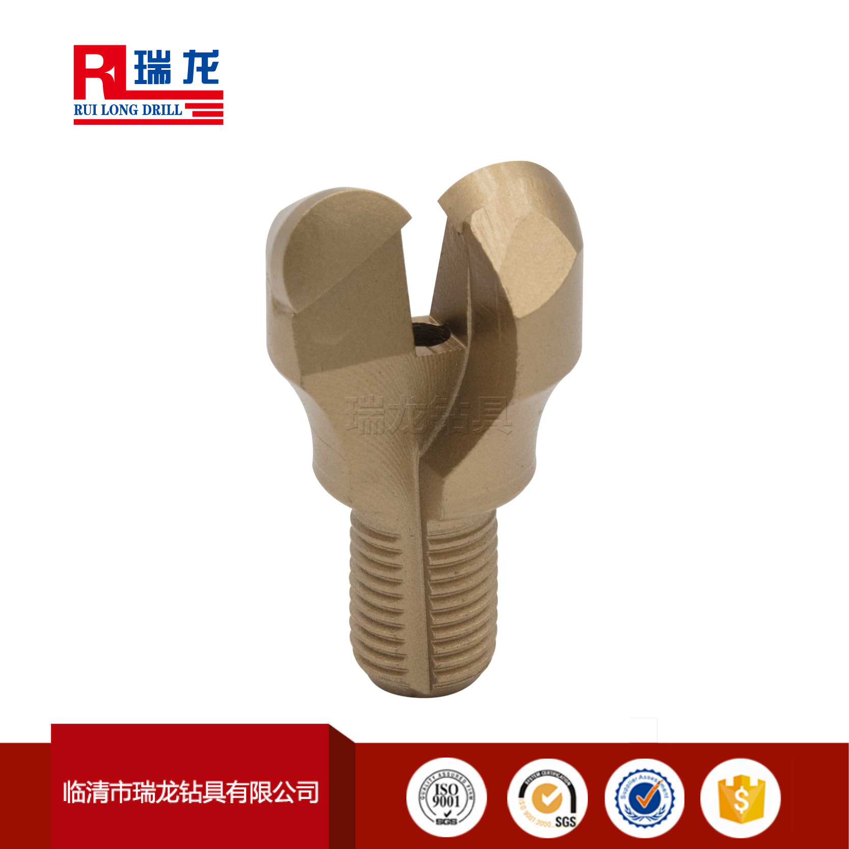 φ28-M14*1.5金刚石锚杆钻头瑞龙钻具(半片)