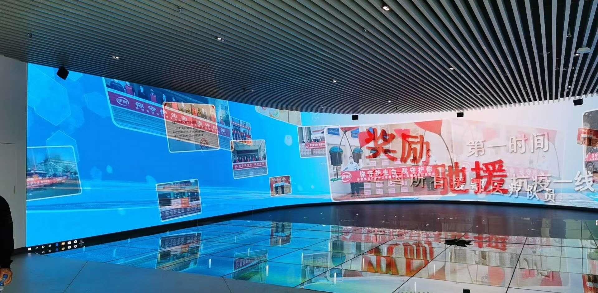 伊利集团总部博物馆LED大屏