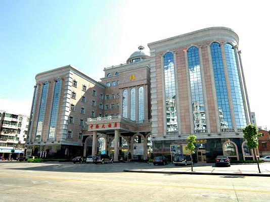 海關總署九江教育培訓基地綜合樓