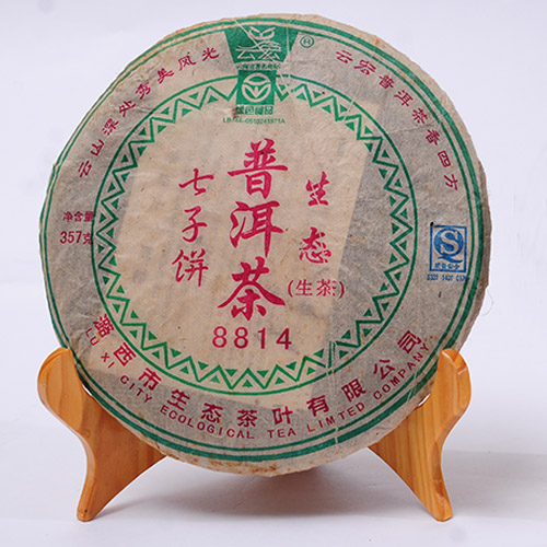 云宏生态茶饼