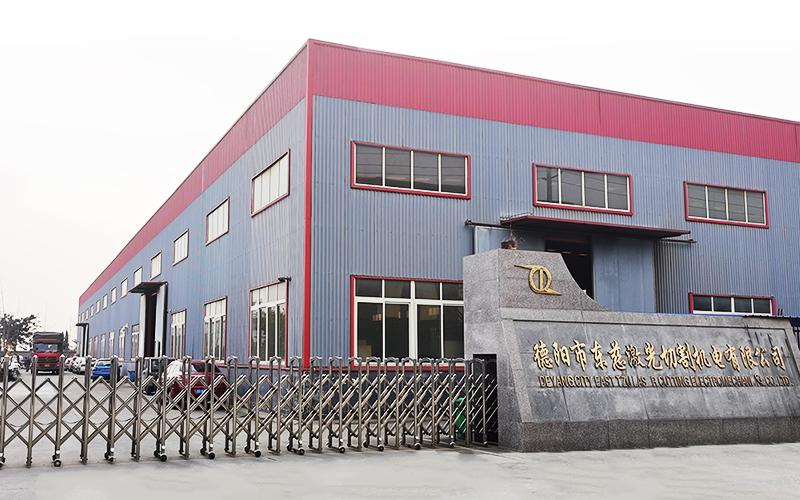 德陽市東慈激光切割機電有限公司