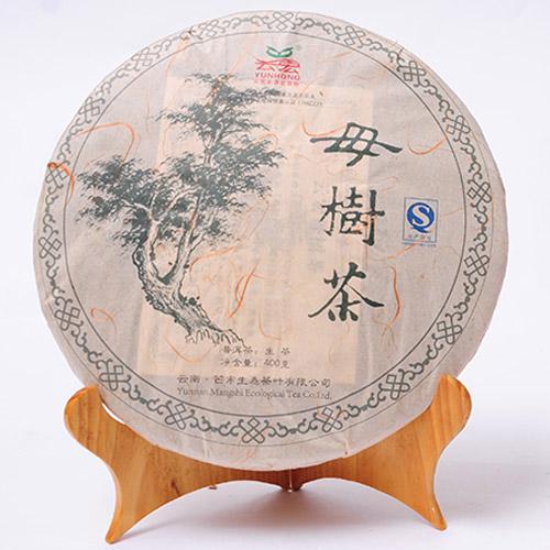 云宏母树茶饼