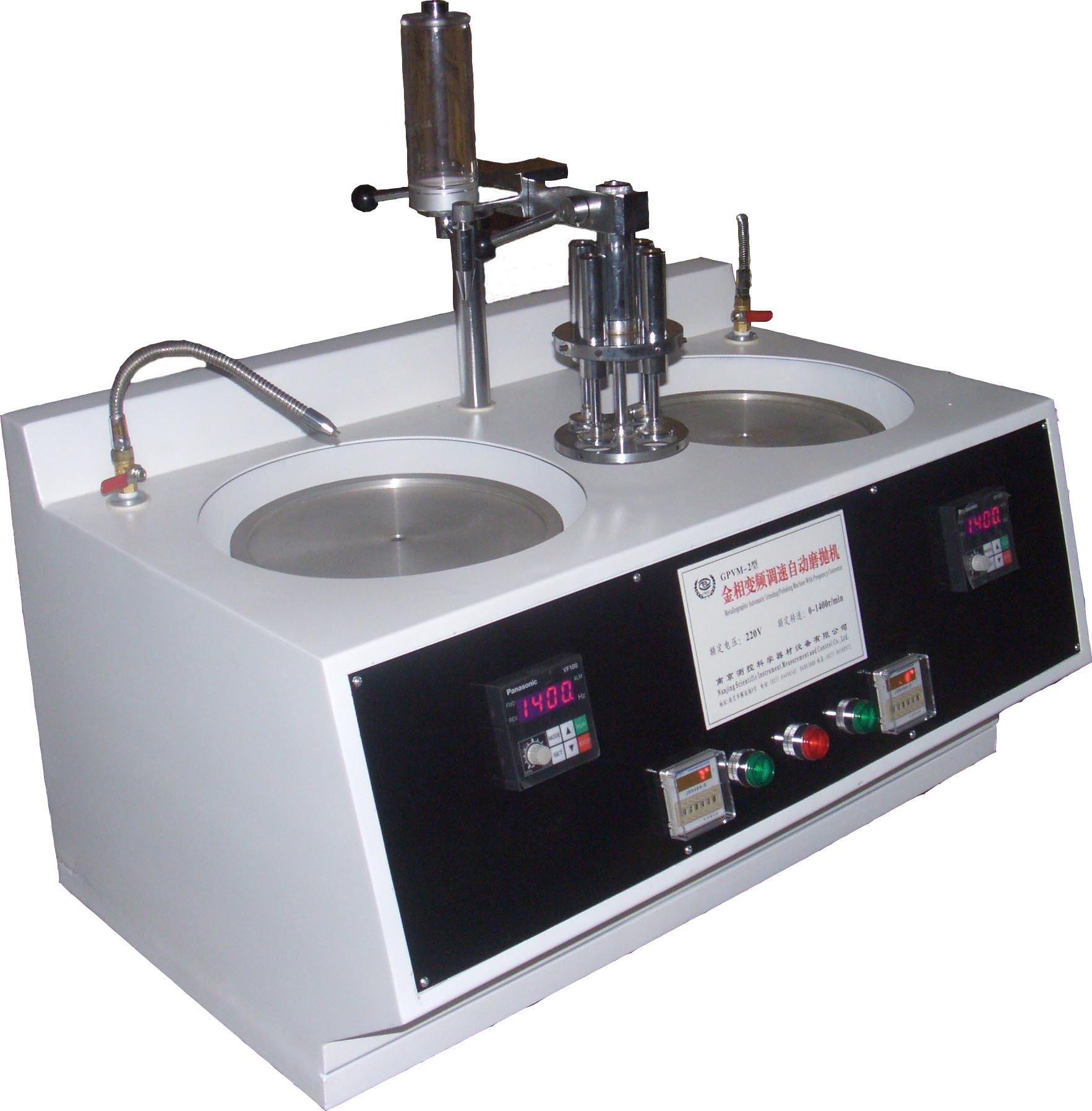 GPVM-2金相變頻調速自動磨拋機