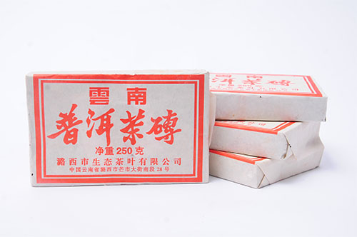 云宏宫廷砖茶
