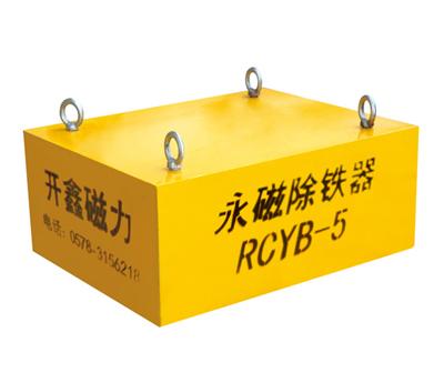 RCYB系列懸掛式永磁除鐵器
