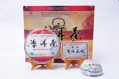 云宏中秋礼品茶