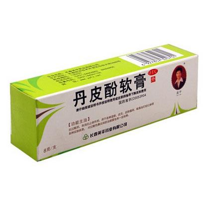 丹皮酚軟膏