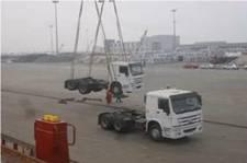 北京中海工物資貿易有限責任公司