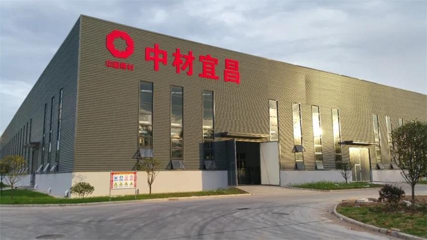 架起裝配式墻材的生態彩虹 ——中材(宜昌)節能新材料有限公司發展小記