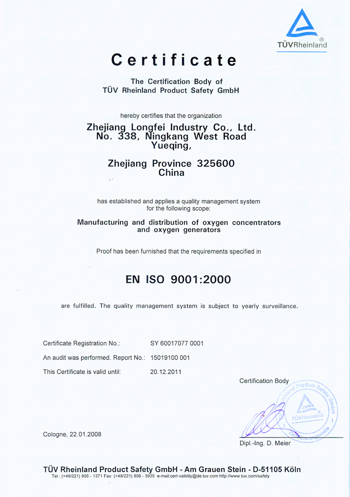2008ISO9001