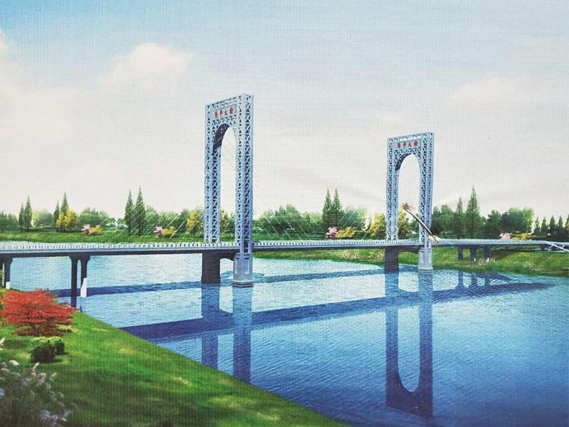 陽平渭河大橋