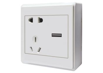 二、三極插座+USB充電接口(1A)