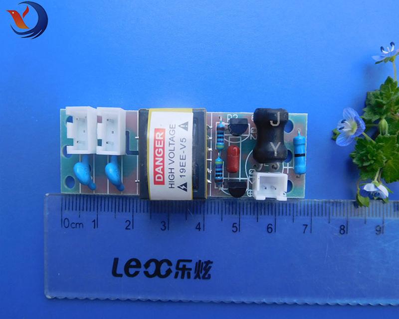 CCFL電子整流器配套冷陰紫外線殺菌燈管驅動板